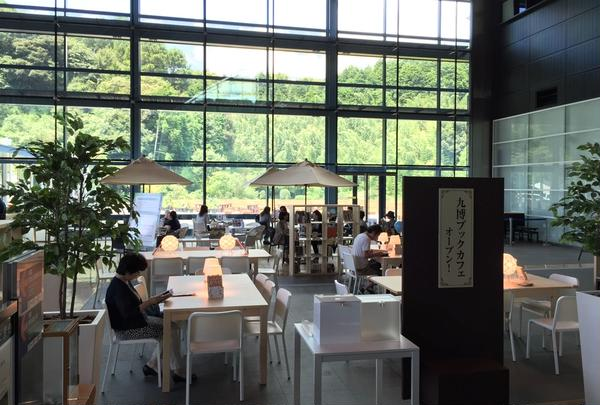 九博ブックカフェ