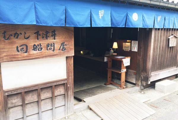 下津井亭の写真・動画_image_49983