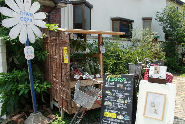 niwa-coya cafe