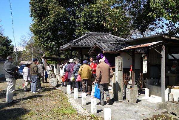 覚王山新四国H地区