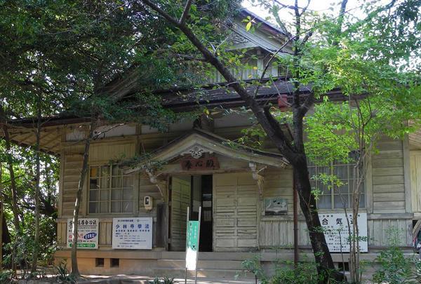 純木造武道館