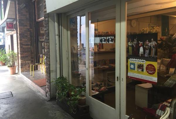 となりがカフェと雑貨屋