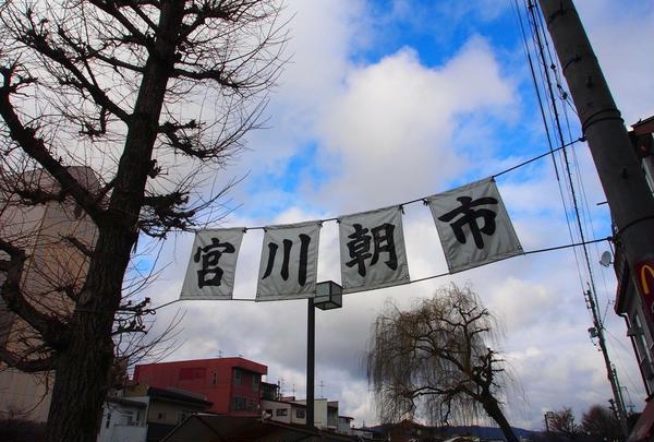 高山市の写真・動画_image_58379