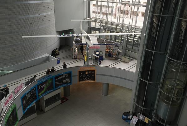 大阪市立科学館の写真・動画_image_59701