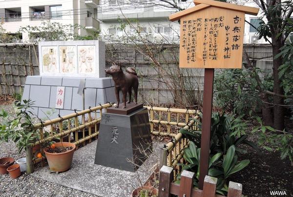 古典落語の元犬像