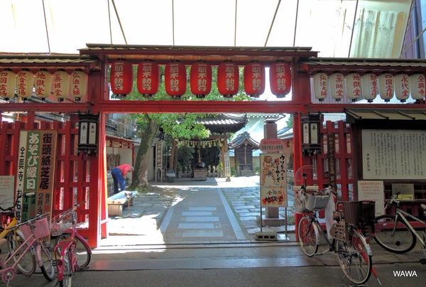 全興寺 平野中央本通商店街