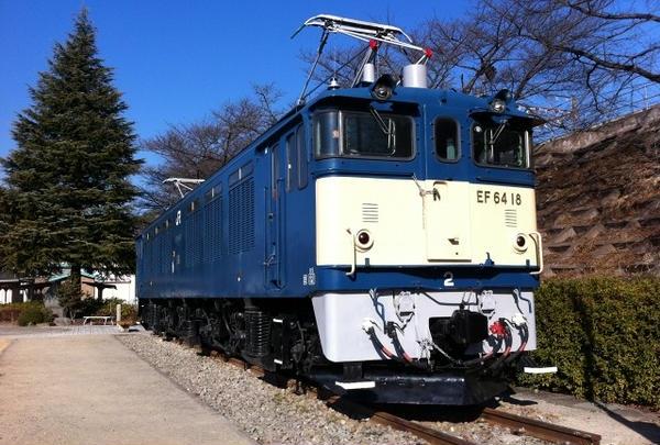 電気機関車EF64