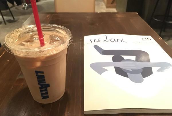 コーヒーを飲んでゆっくり読書