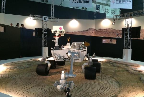 火星探査樹キュリオシティ