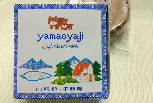 北海道どさんこプラザの写真・動画_image_6643