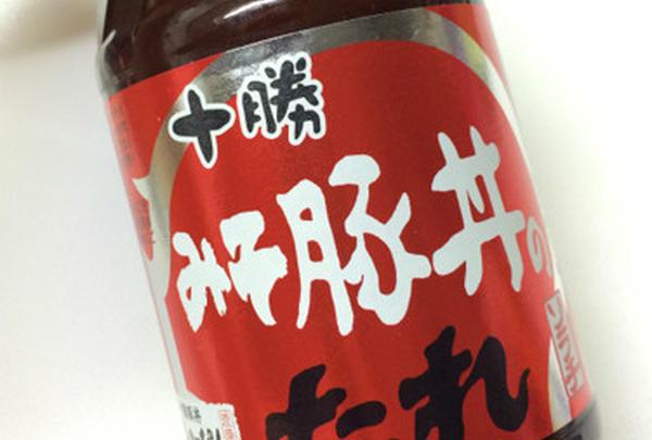 北海道どさんこプラザの写真・動画_image_6646