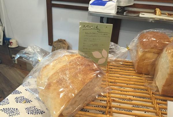 スペルト小麦を使ったカンパーニュ