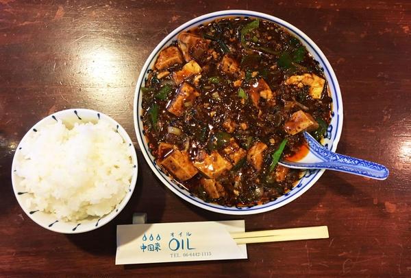 一番人気メニュー四川麻婆豆腐