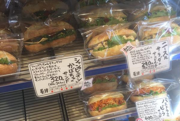 サンドイッチが美味しい