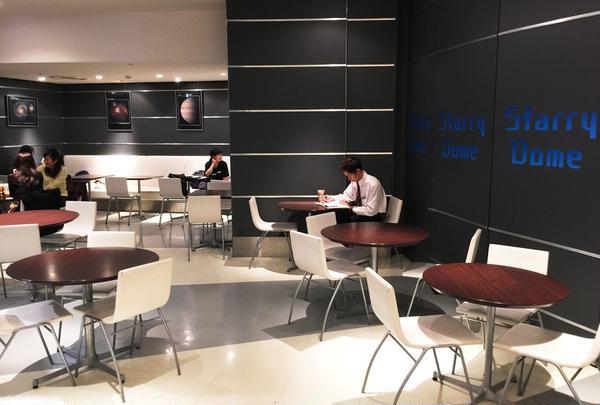 PLANETARIUM Starry Cafeの写真・動画_image_68935