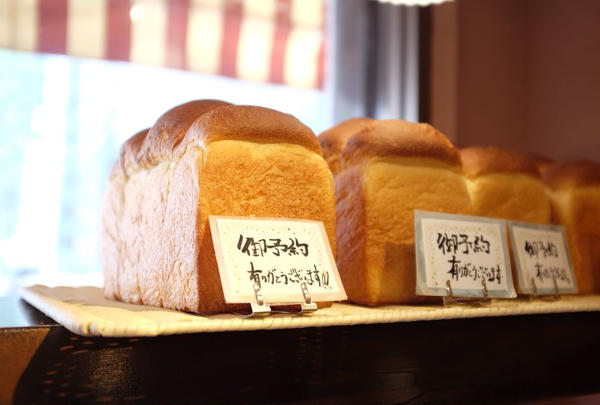 予約がされた食パン