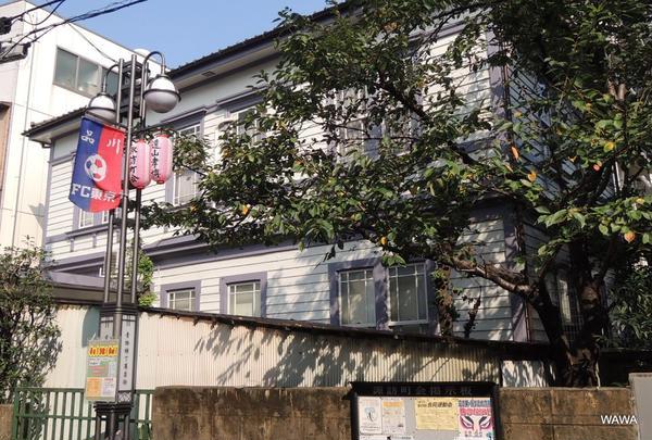 竹内医院 東海道品川宿の近代建築