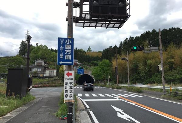 黒川温泉への道②(日田ICから)