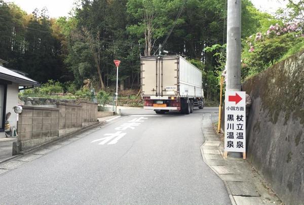 黒川温泉への道④(日田ICから)
