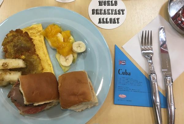 キューバの朝食