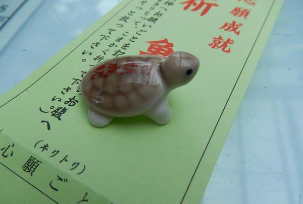 石切劔箭神社の写真・動画_image_8909
