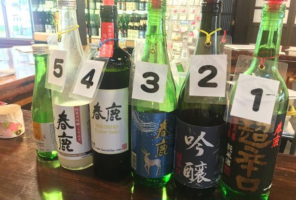 5種類のお酒が試飲できます