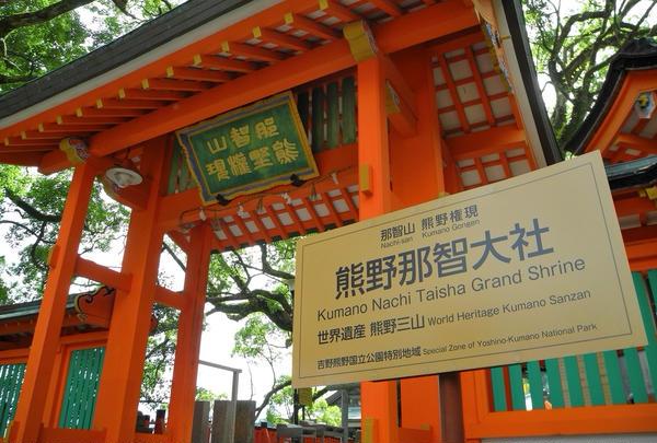 神社とお寺の連絡路
