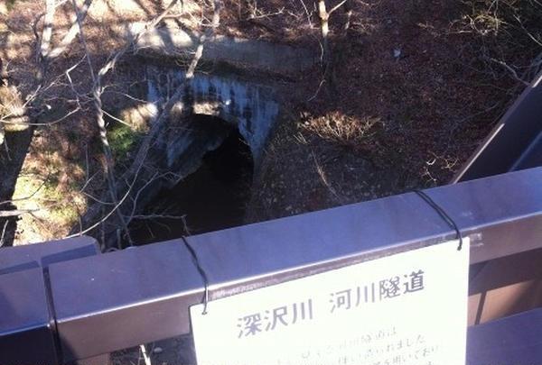 深沢川 河川隧道の写真・動画_image_113596
