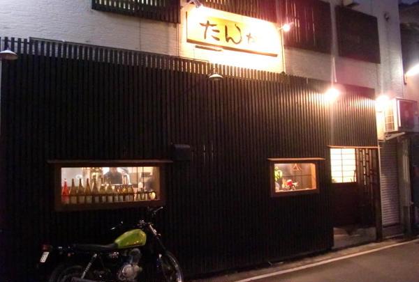 たんか【夜】
