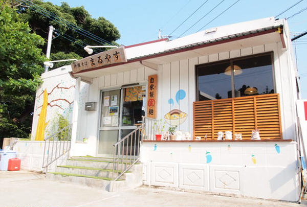 沖縄そば まるやす