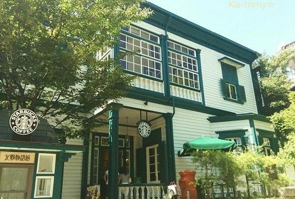 スターバックスコーヒー神戸北野異人館店