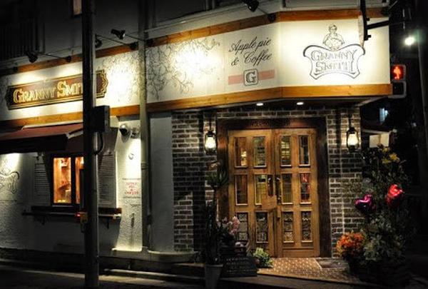 GRANNY SMITH APPLE PIE & COFFEE 三宿店 (グラニースミス アップルパイ&コーヒー)