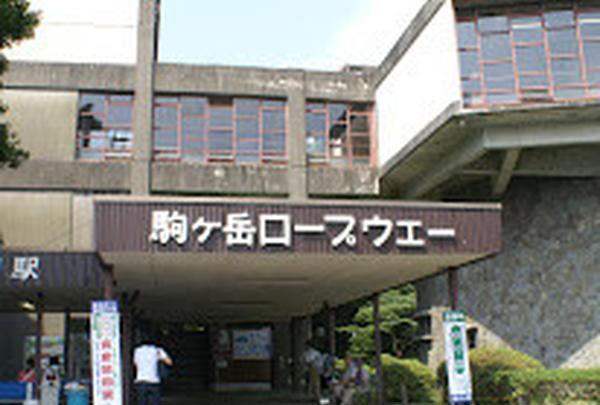 箱根・駒ケ岳ロープウェー