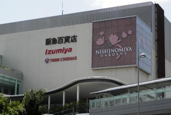 阪急西宮ガーデンズの写真・動画_image_122495