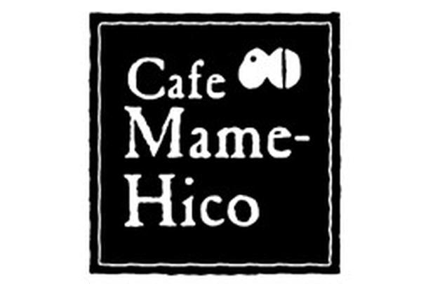 カフェマメヒコ 三軒茶屋本店(CAFE Mame-Hico)