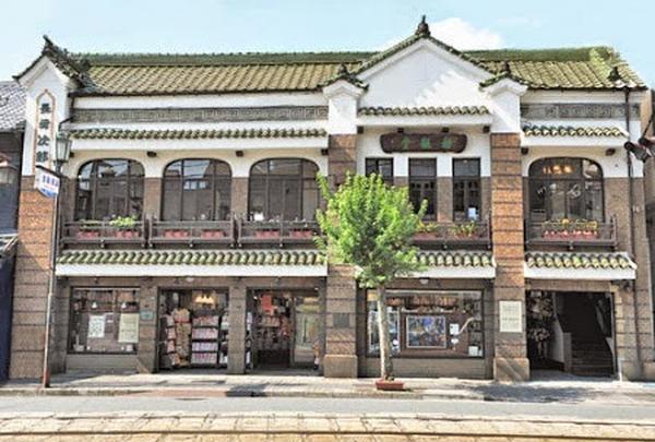 長崎次郎書店喫茶室