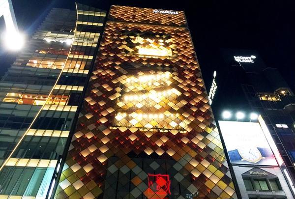 ヤマハ 銀座店の写真・動画_image_139742