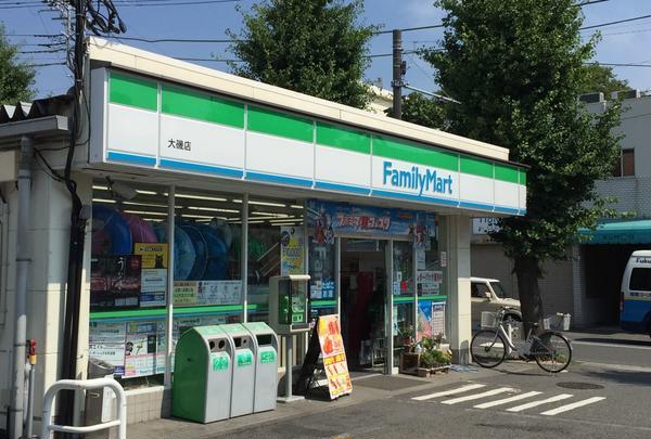 ファミリーマート大磯店の写真・動画_image_141986