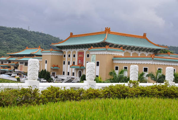 国立故宮博物院(National Palace Museum)