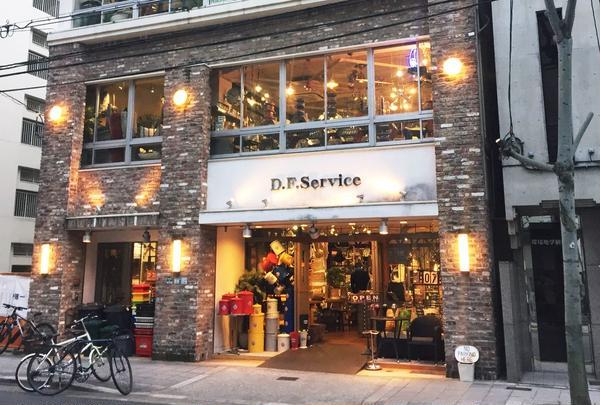 D.F.Service 大阪店