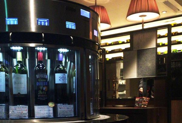 Wine bar ASOKO