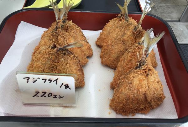 季節の魚料理店 うおへい