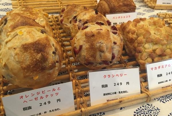 MAISON ICHI 恵比寿店