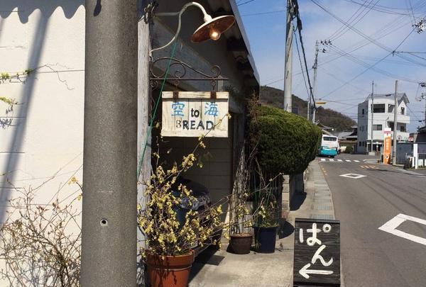 空to海の写真・動画_image_170566
