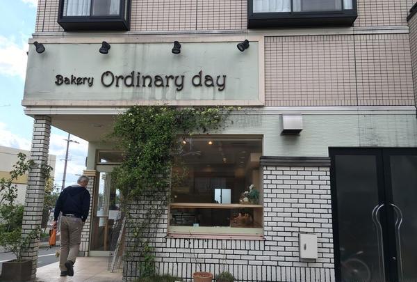 Bakery−Ordinaryday