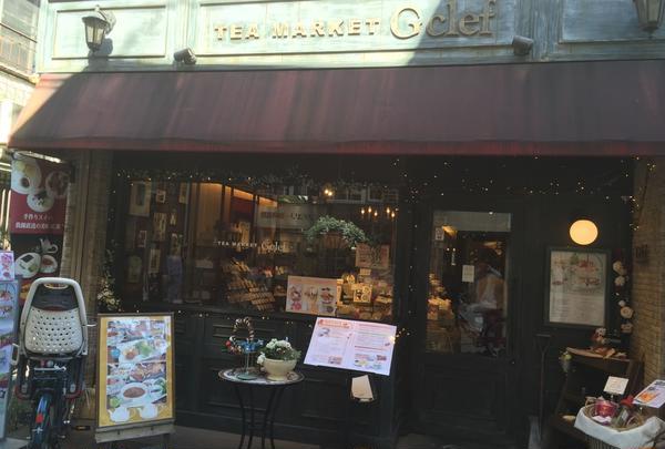 TEA MARKET Gclef 高円寺店