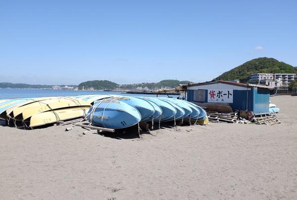 小松ボート