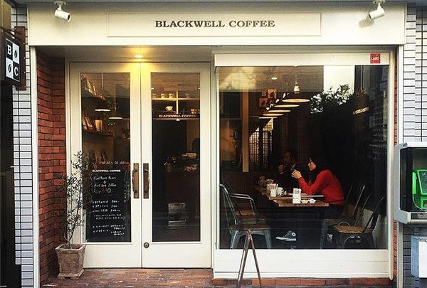 Blackwell Coffee