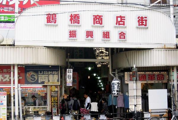 鶴橋商店街振興組合(事)