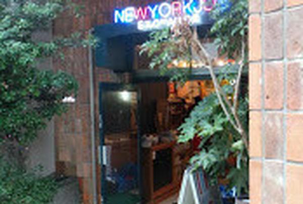 NEW YORK JOE EXCHANGE 下北沢店